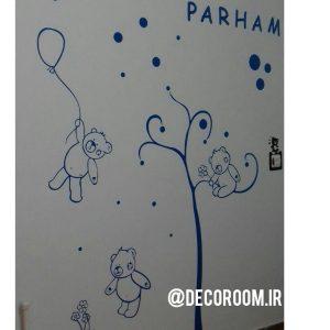 نمونه اجرا شده برچسب دیواری اتاق کودک با طرح خرسی