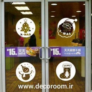 نمونه اجرا شده برچسب ویترین مغازه