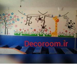 نمونه تولید شده برچسب دیواری مهد کودک در مشهد