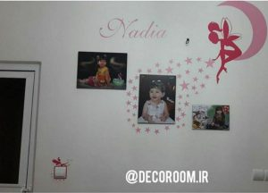 نمونه تولید شده برچسب دیواری دخترونه