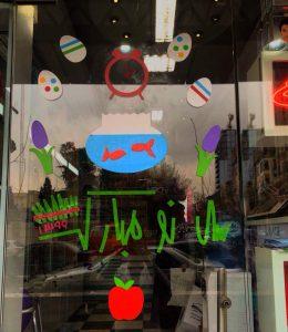 نمونه اجرا شده برچسب روی شیشه مغازه (سال نو)
