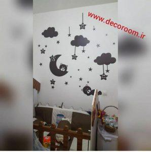 نمونه تولید شده برچسب دیواری خرس و ابر