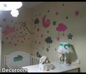 نمونه اجرا شده برچسب دیواری ستاره و خرس مهربون
